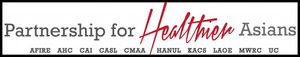 UC_PartnerHealthy_Logo_FIN4